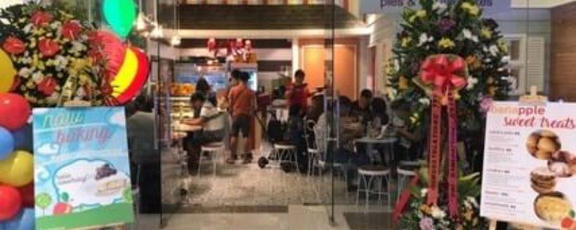 cloverleaf ayala malls